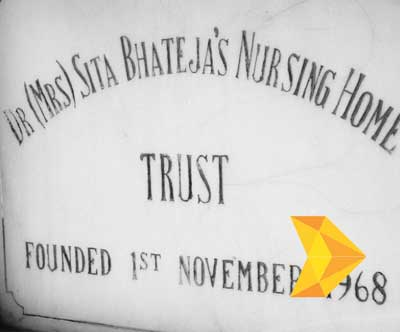 Giving Back the Trust - Sita Bhateja