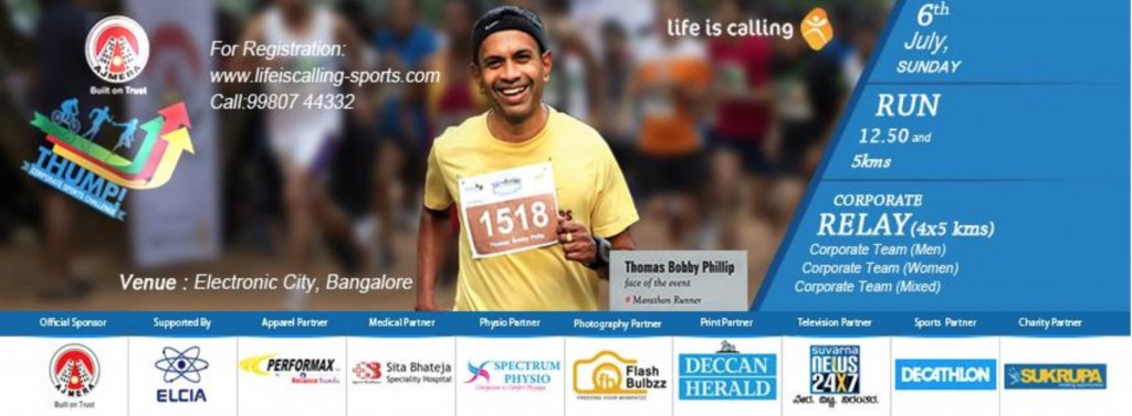 Celebration Life is Calling Series - Ajmera Thump Corporate Sports Challenge
